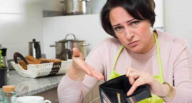 Sicili bozuk ev hanımlarına kredi veren bankalar bulunmaktadır.